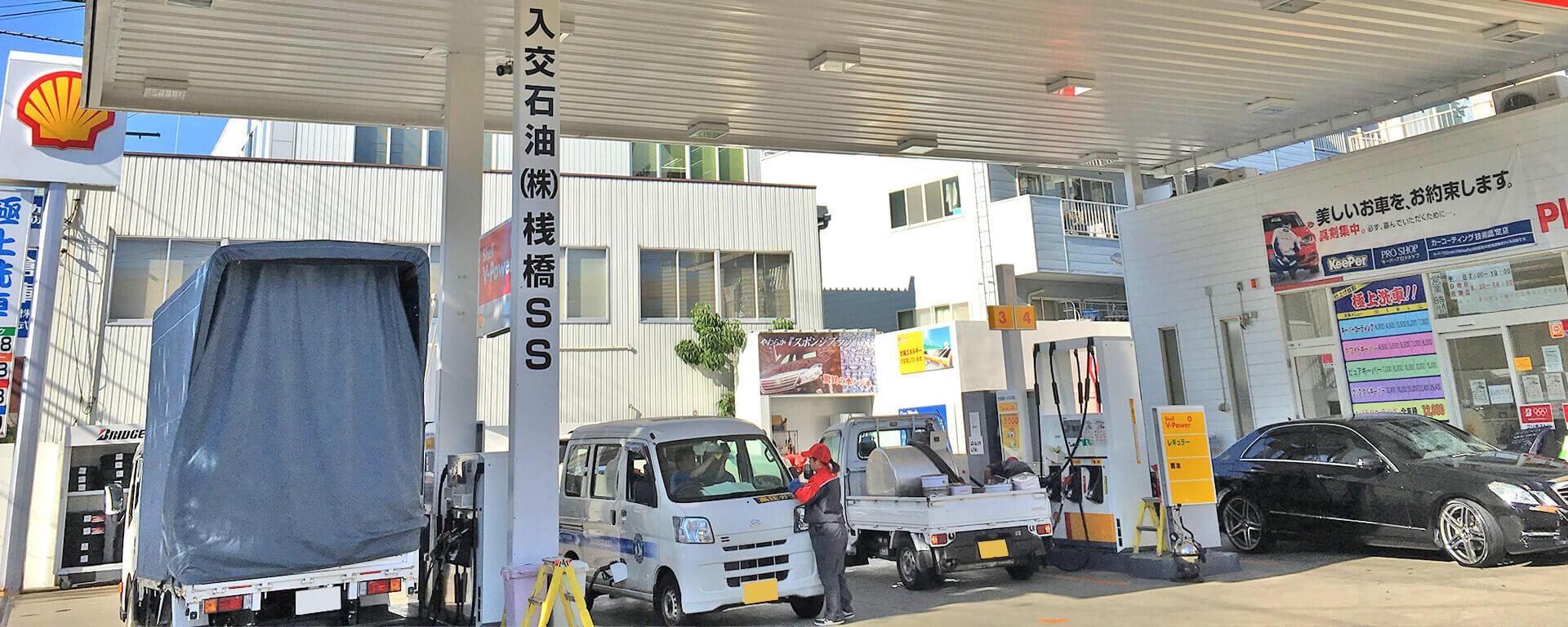入交石油株式会社桟橋SS